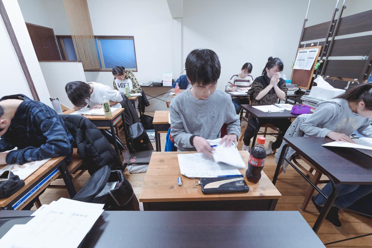 f:id:studyroomnaia:20200203131356j:plain