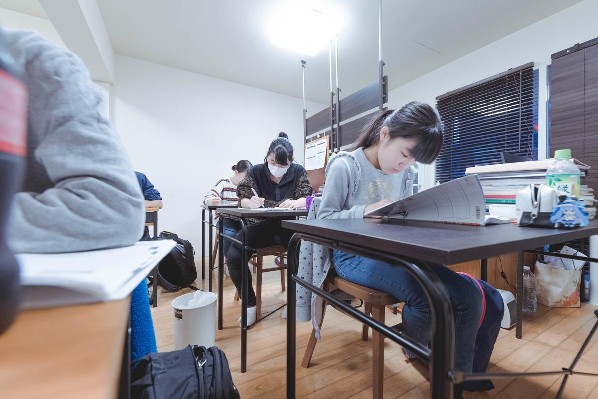 f:id:studyroomnaia:20200203131446j:plain
