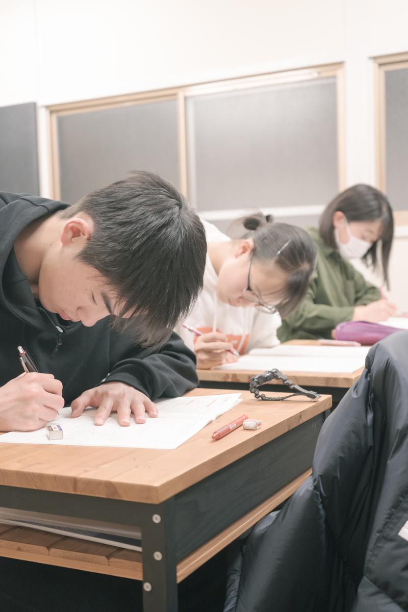 f:id:studyroomnaia:20200207172234j:plain