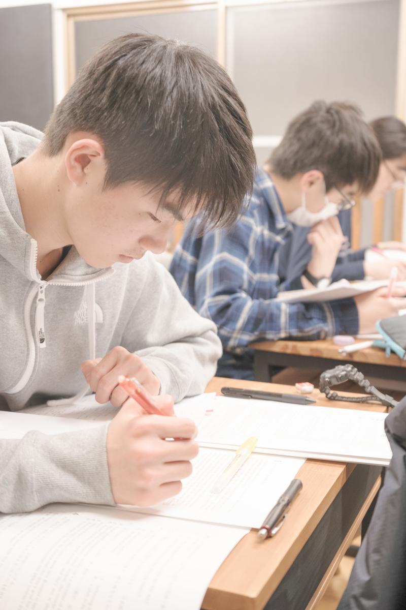 f:id:studyroomnaia:20200210122327j:plain