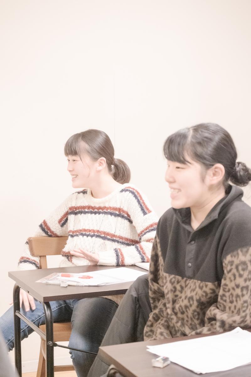 f:id:studyroomnaia:20200210122901j:plain