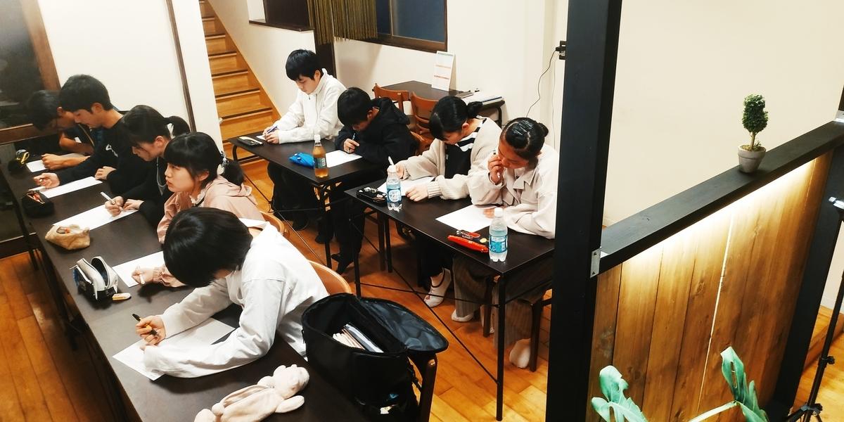 f:id:studyroomnaia:20200222195113j:plain