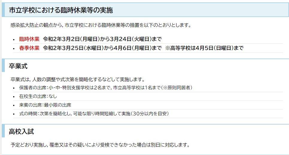 f:id:studyroomnaia:20200228112657j:plain
