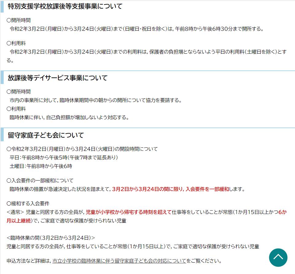 f:id:studyroomnaia:20200228114331p:plain