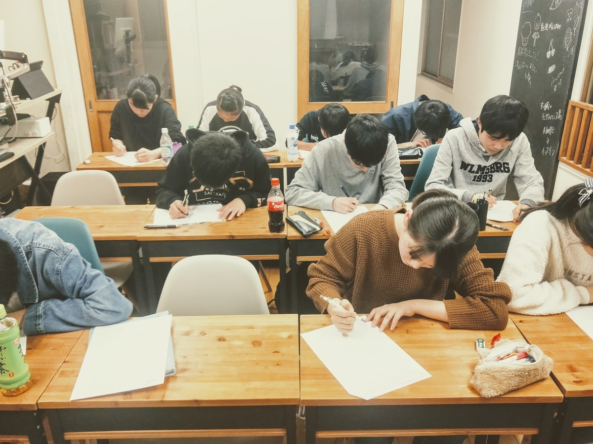 f:id:studyroomnaia:20200309201301j:plain