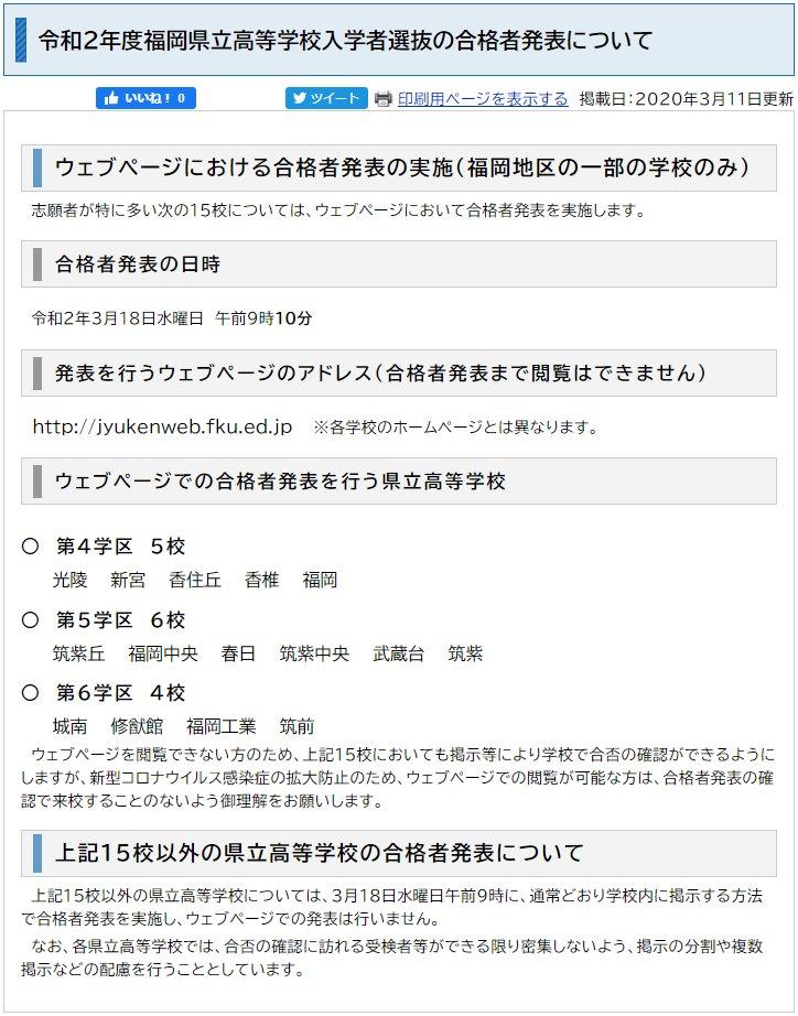 f:id:studyroomnaia:20200312151001j:plain