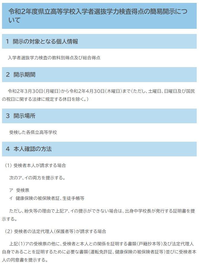 f:id:studyroomnaia:20200318151840j:plain