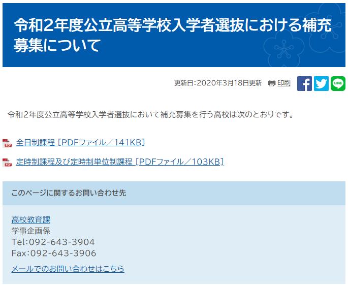 f:id:studyroomnaia:20200318152031p:plain