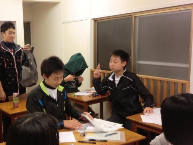 f:id:studyroomnaia:20200405214009j:plain