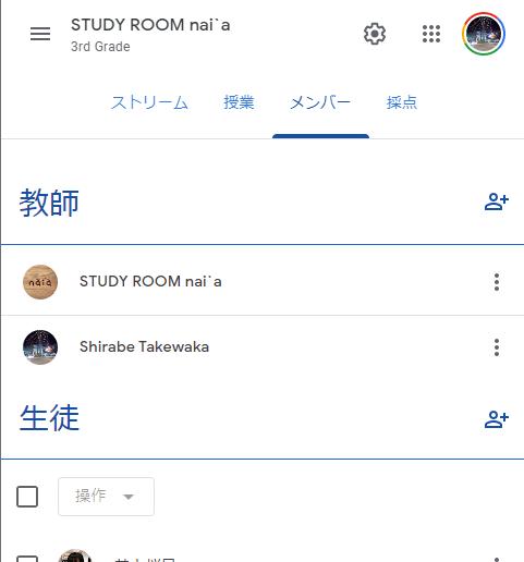 f:id:studyroomnaia:20200408172659p:plain