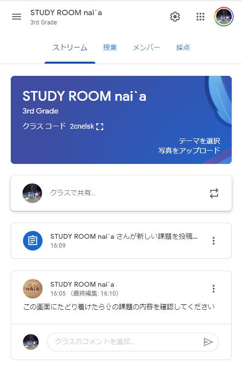 f:id:studyroomnaia:20200408172849p:plain