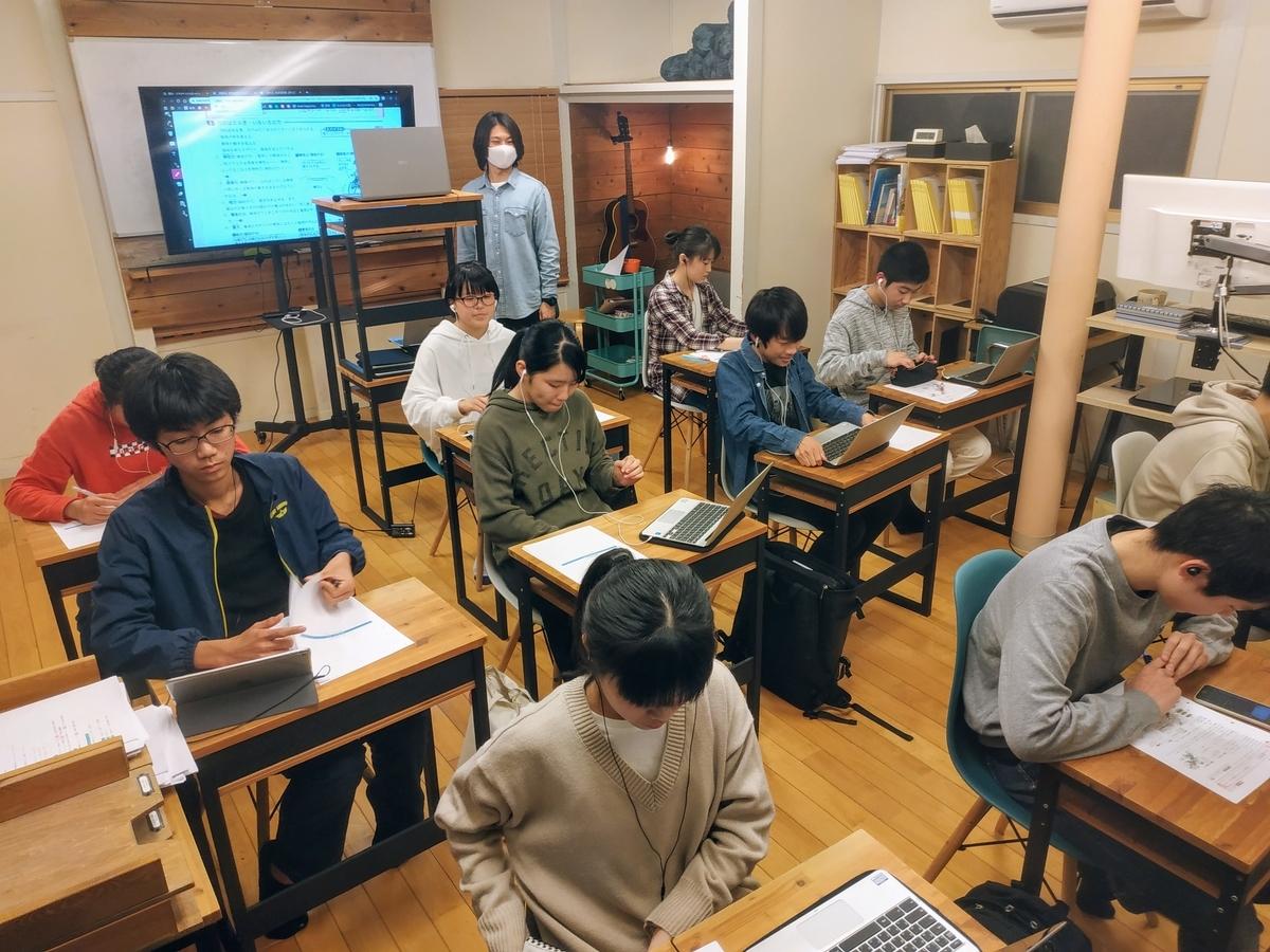 f:id:studyroomnaia:20200410191436j:plain