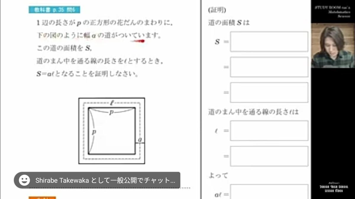 f:id:studyroomnaia:20200420181110j:plain