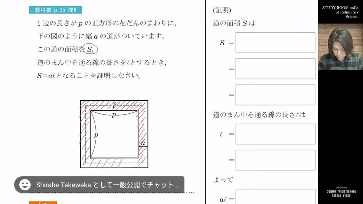f:id:studyroomnaia:20200420181426j:plain