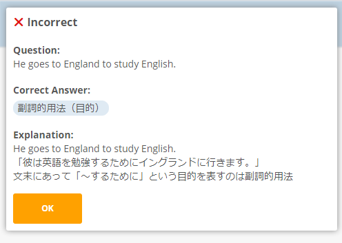 f:id:studyroomnaia:20200424193027p:plain