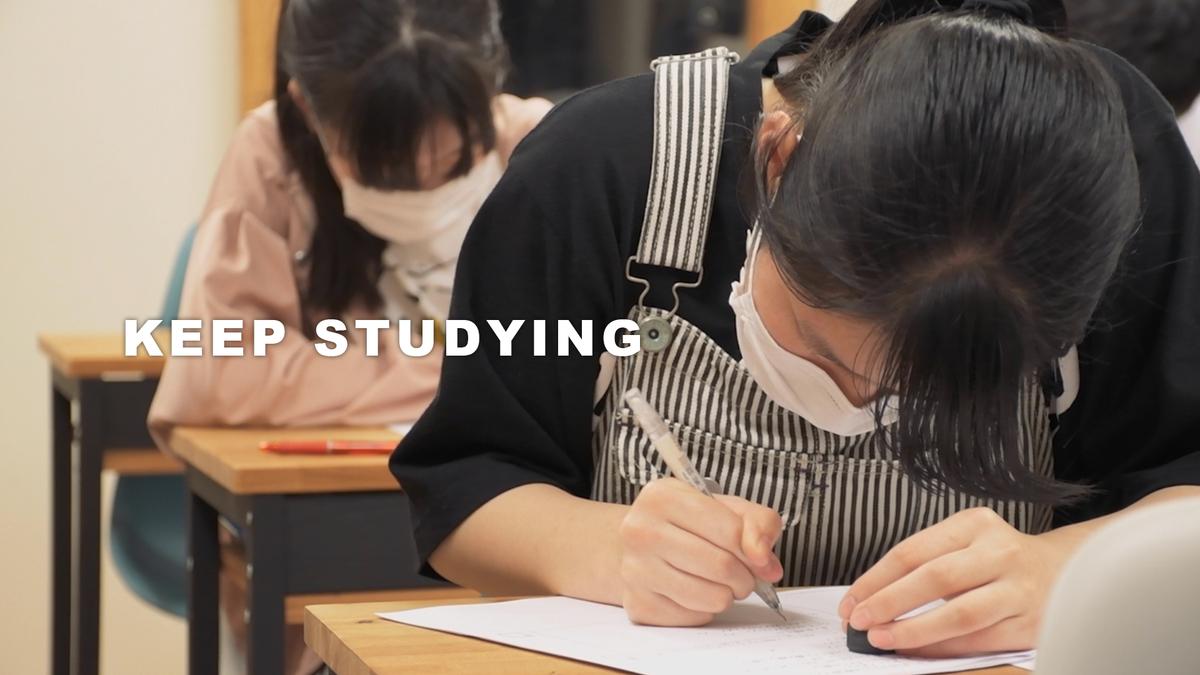 f:id:studyroomnaia:20200513104040j:plain