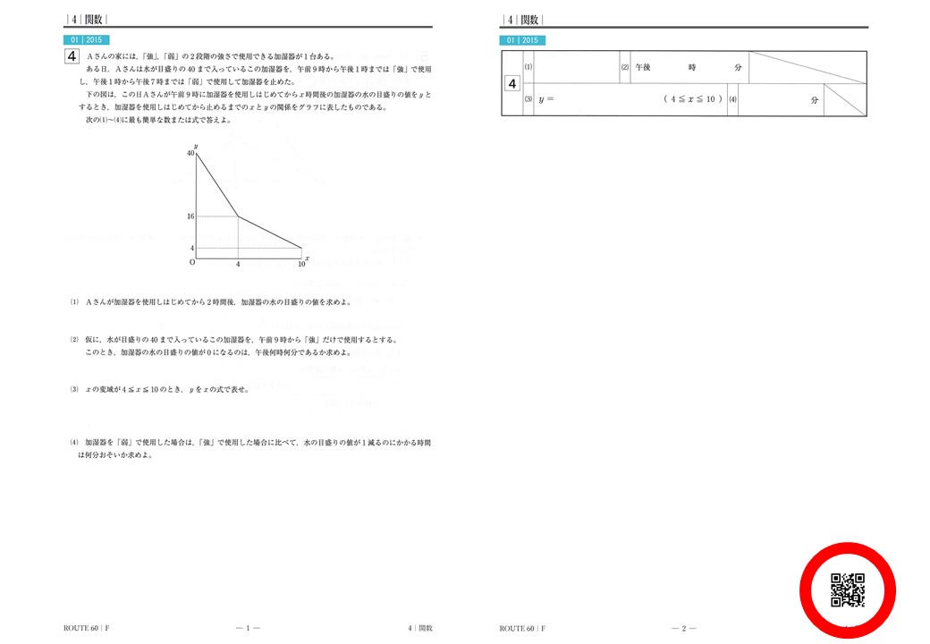 f:id:studyroomnaia:20200517205405j:plain