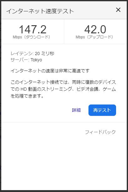 f:id:studyroomnaia:20200522195602p:plain