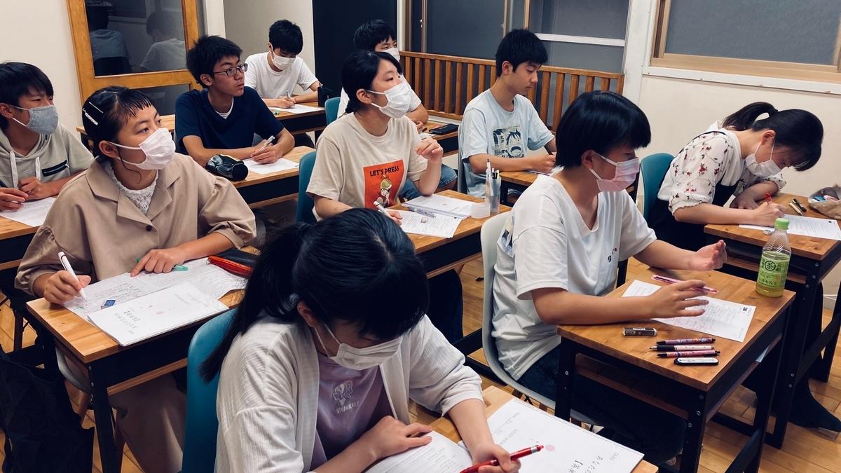 f:id:studyroomnaia:20200604204902j:plain