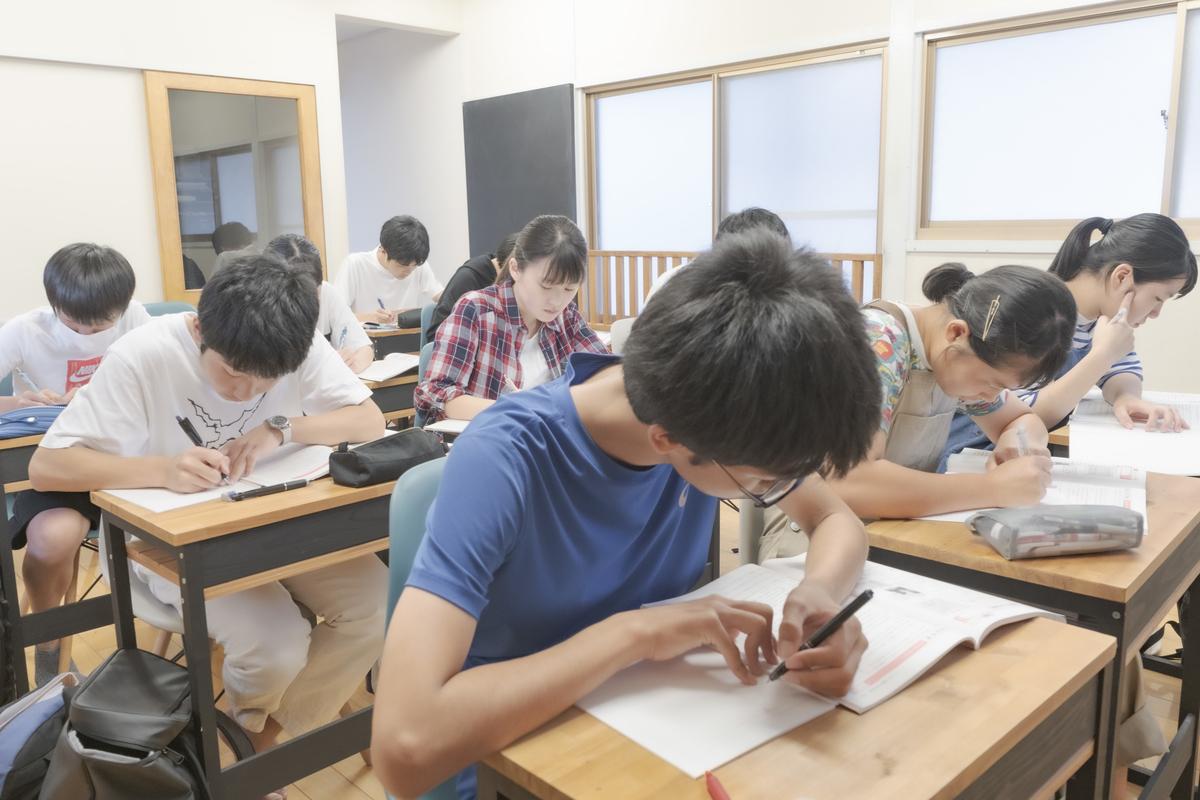 f:id:studyroomnaia:20200629173248j:plain