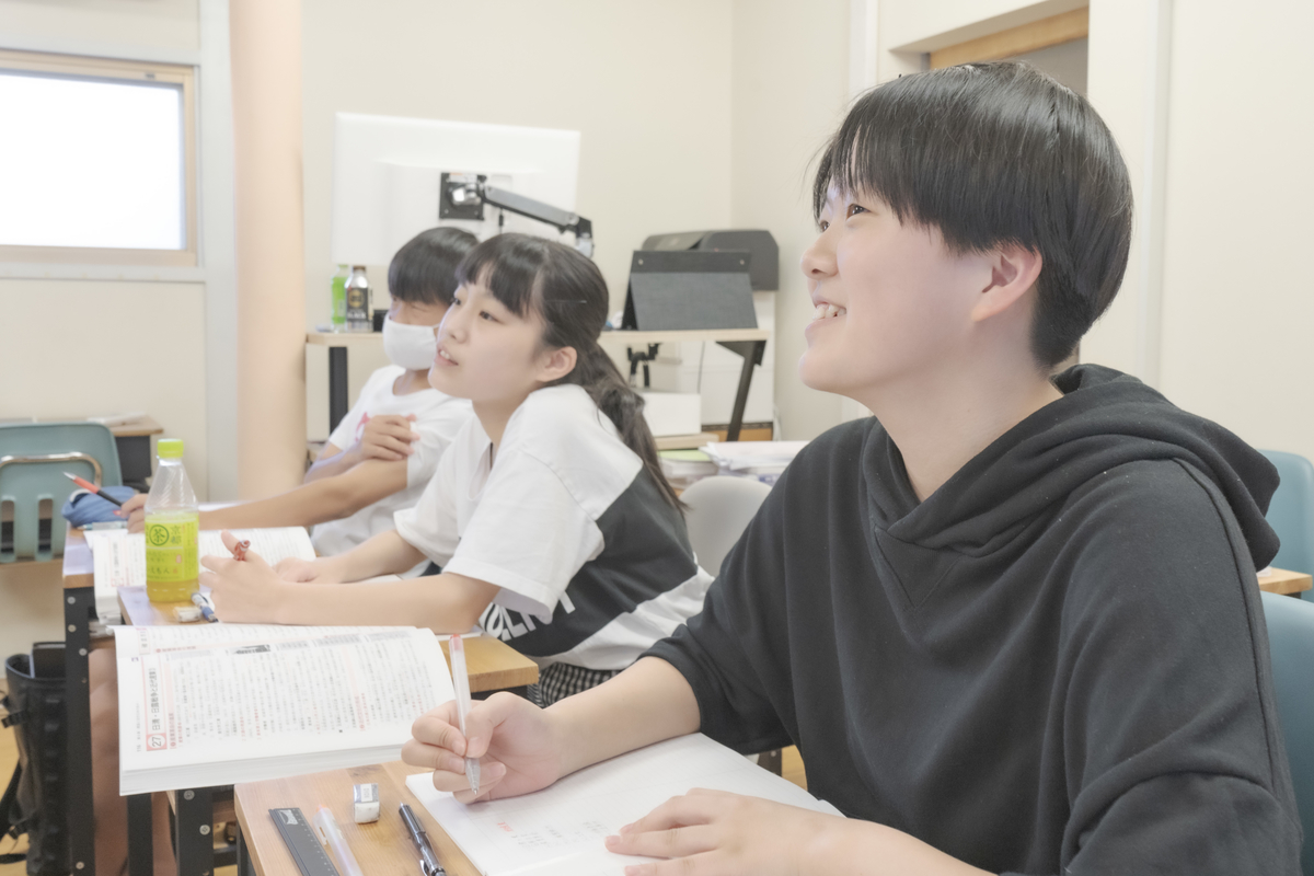 f:id:studyroomnaia:20200629173313j:plain