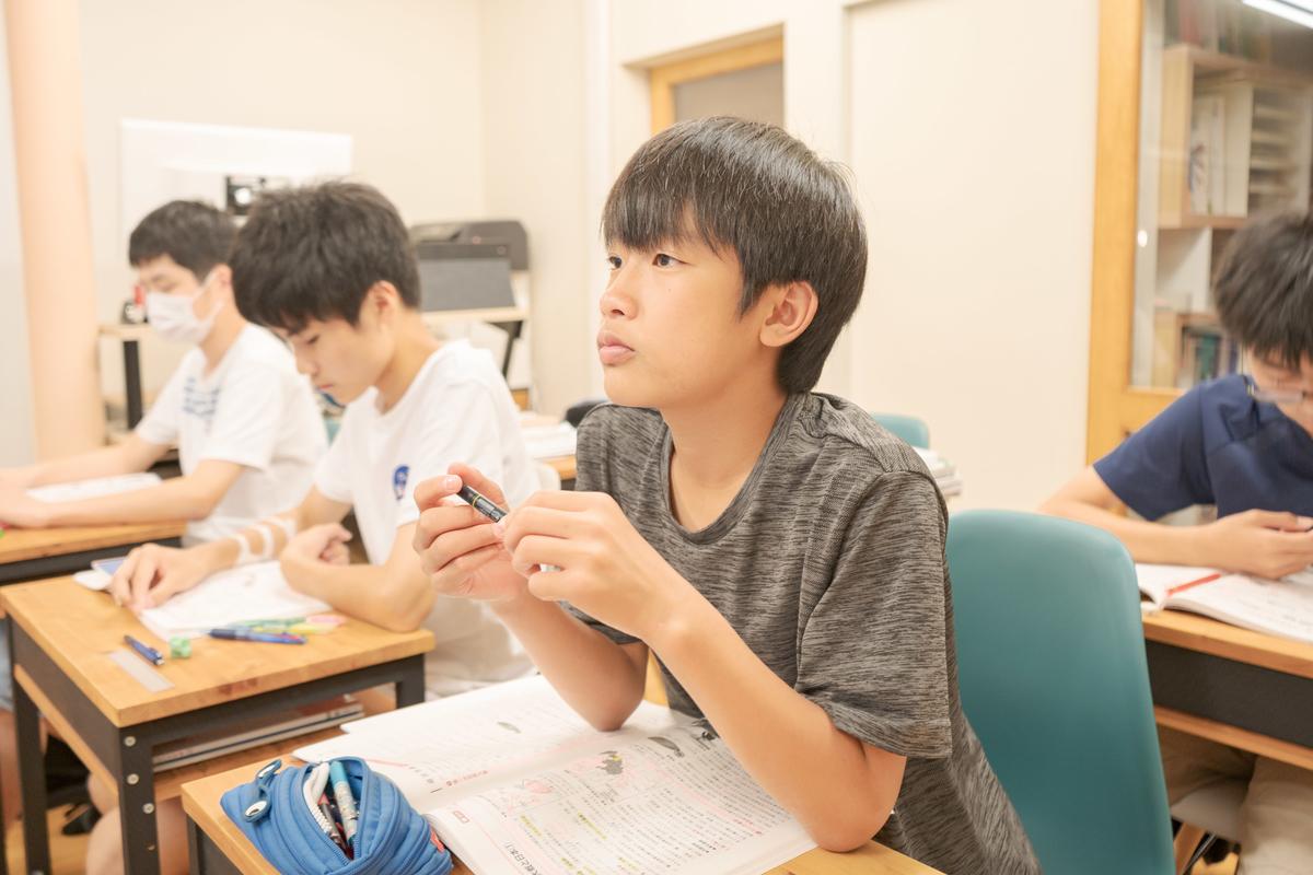 f:id:studyroomnaia:20200630121036j:plain