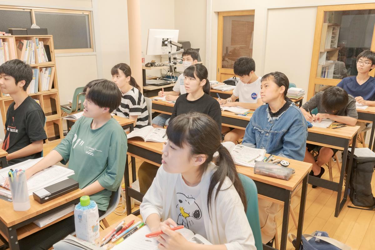 f:id:studyroomnaia:20200630121117j:plain