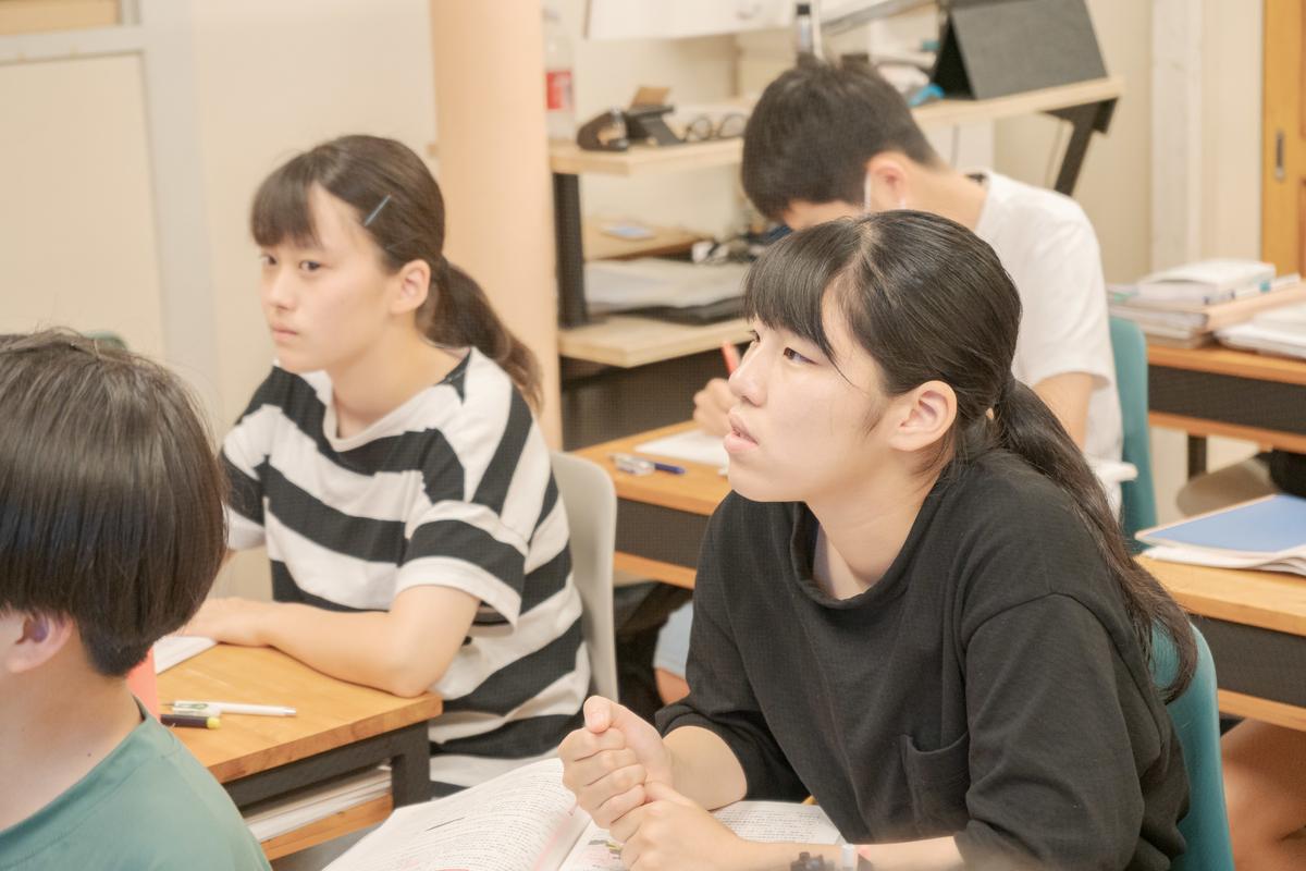f:id:studyroomnaia:20200630121141j:plain