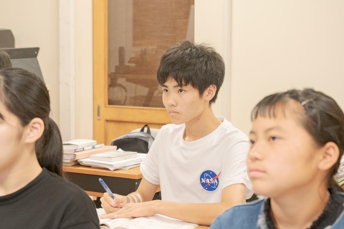 f:id:studyroomnaia:20200630121214j:plain