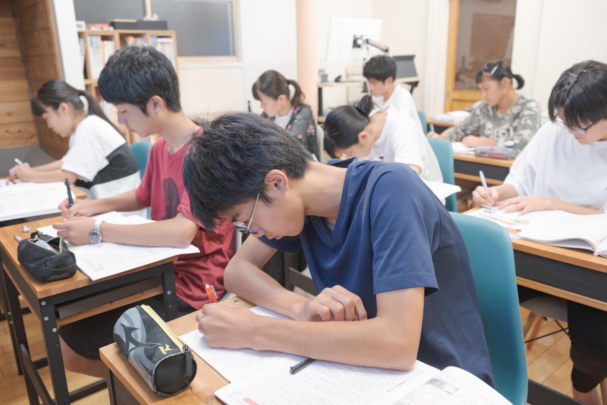 f:id:studyroomnaia:20200702162333j:plain