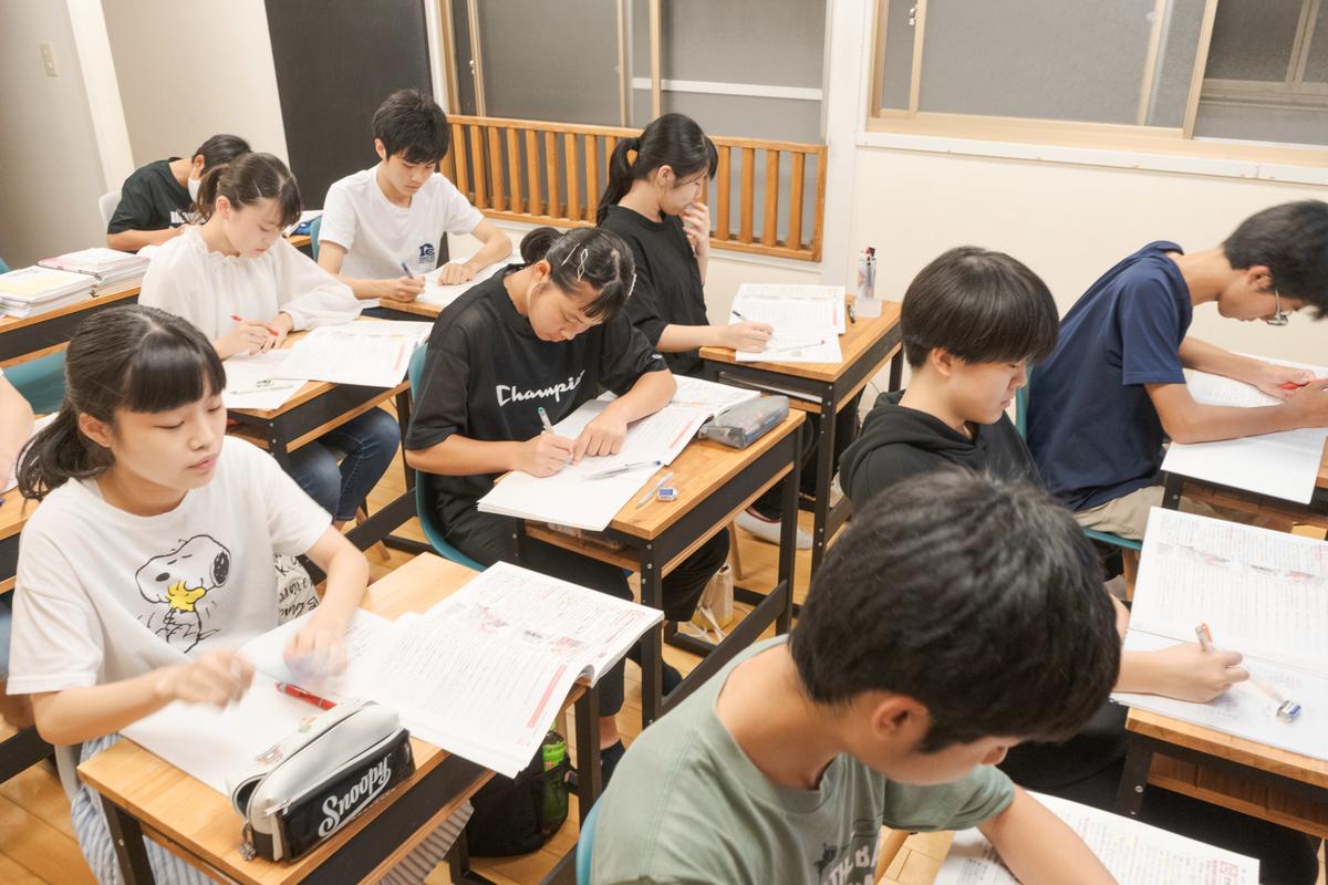 f:id:studyroomnaia:20200704121627j:plain