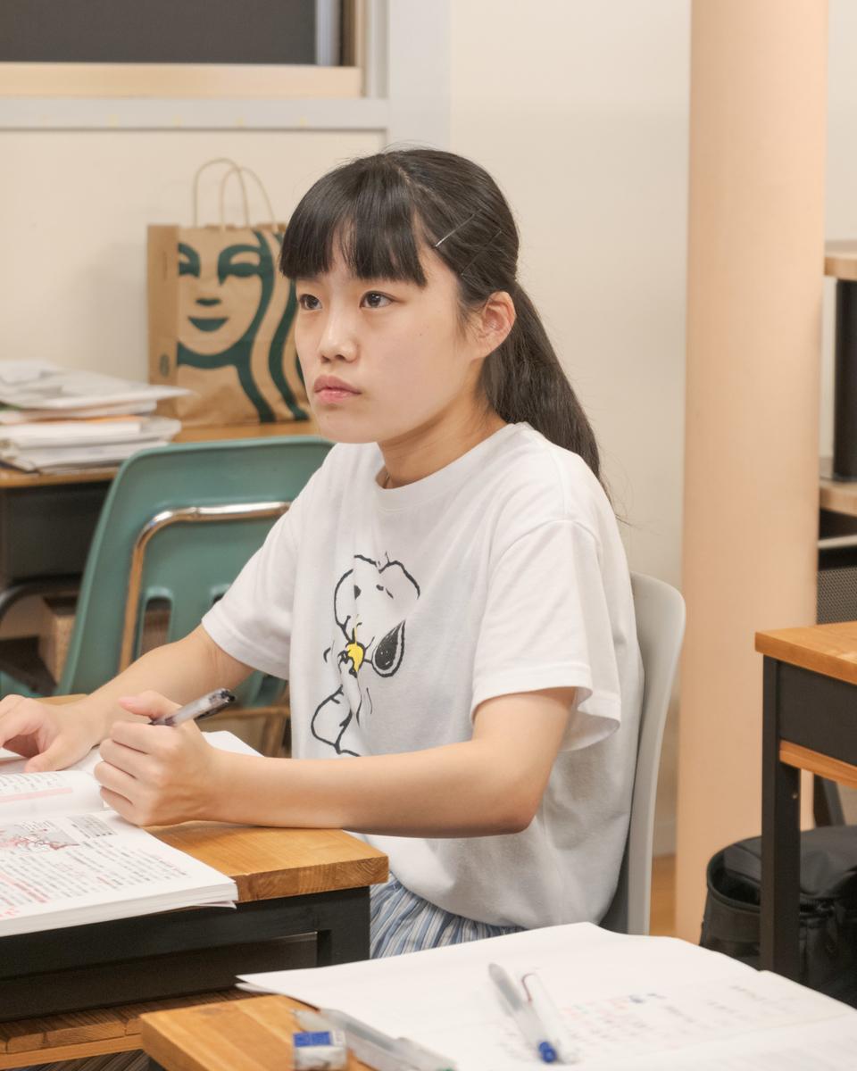 f:id:studyroomnaia:20200704121801j:plain