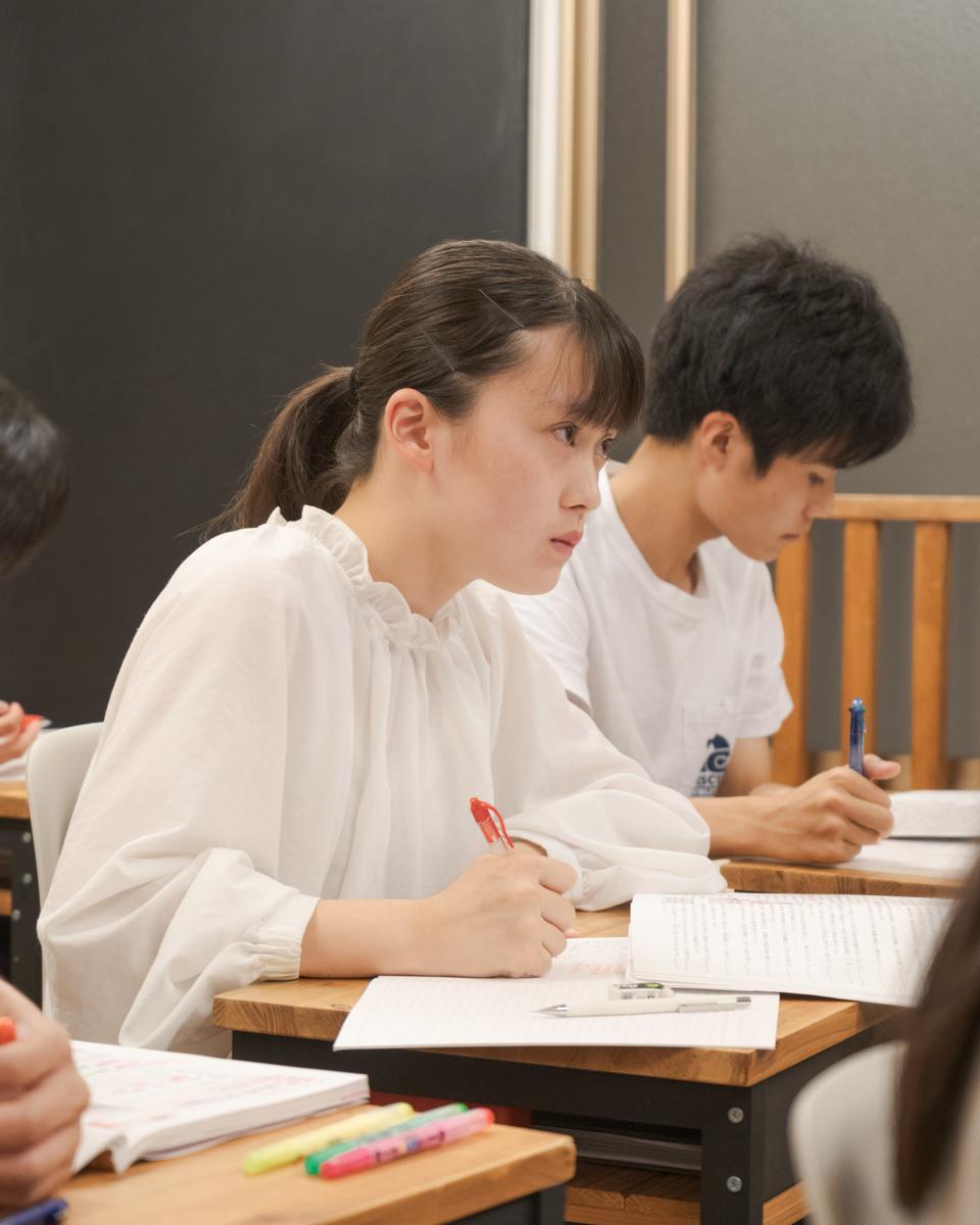 f:id:studyroomnaia:20200704121821j:plain