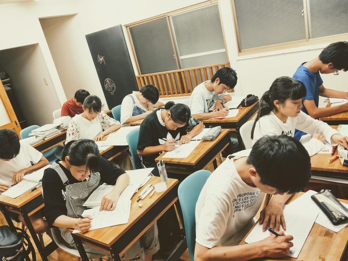 f:id:studyroomnaia:20200708213846j:plain