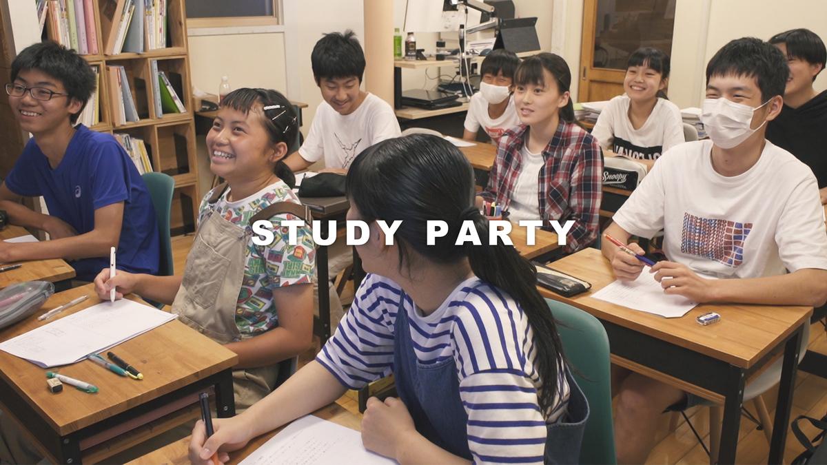 f:id:studyroomnaia:20200711201444j:plain