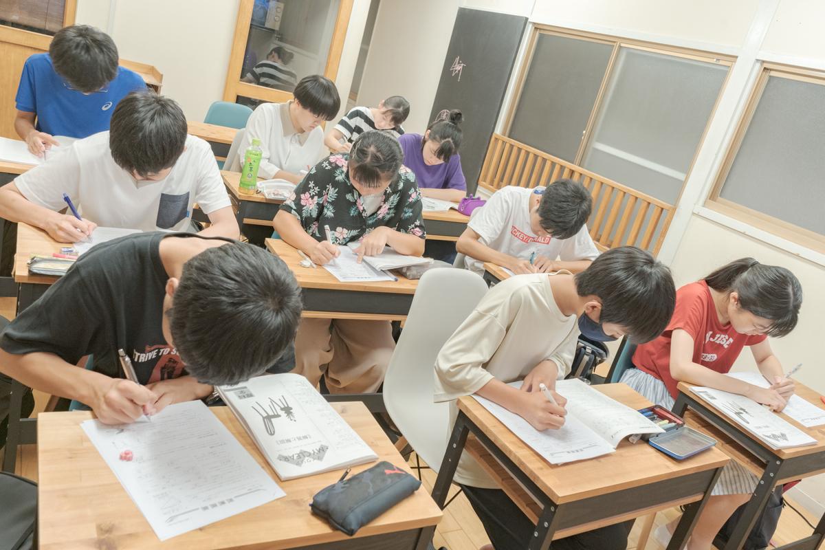 f:id:studyroomnaia:20200802132346j:plain
