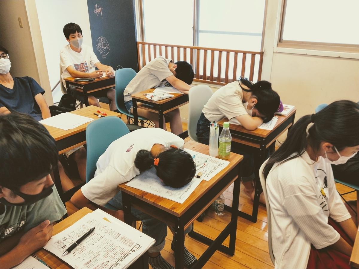 f:id:studyroomnaia:20200807184307j:plain