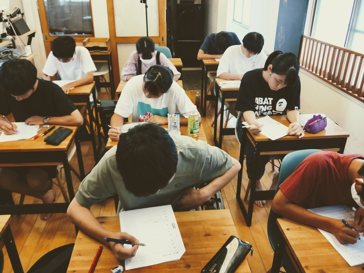 f:id:studyroomnaia:20200809175652j:plain