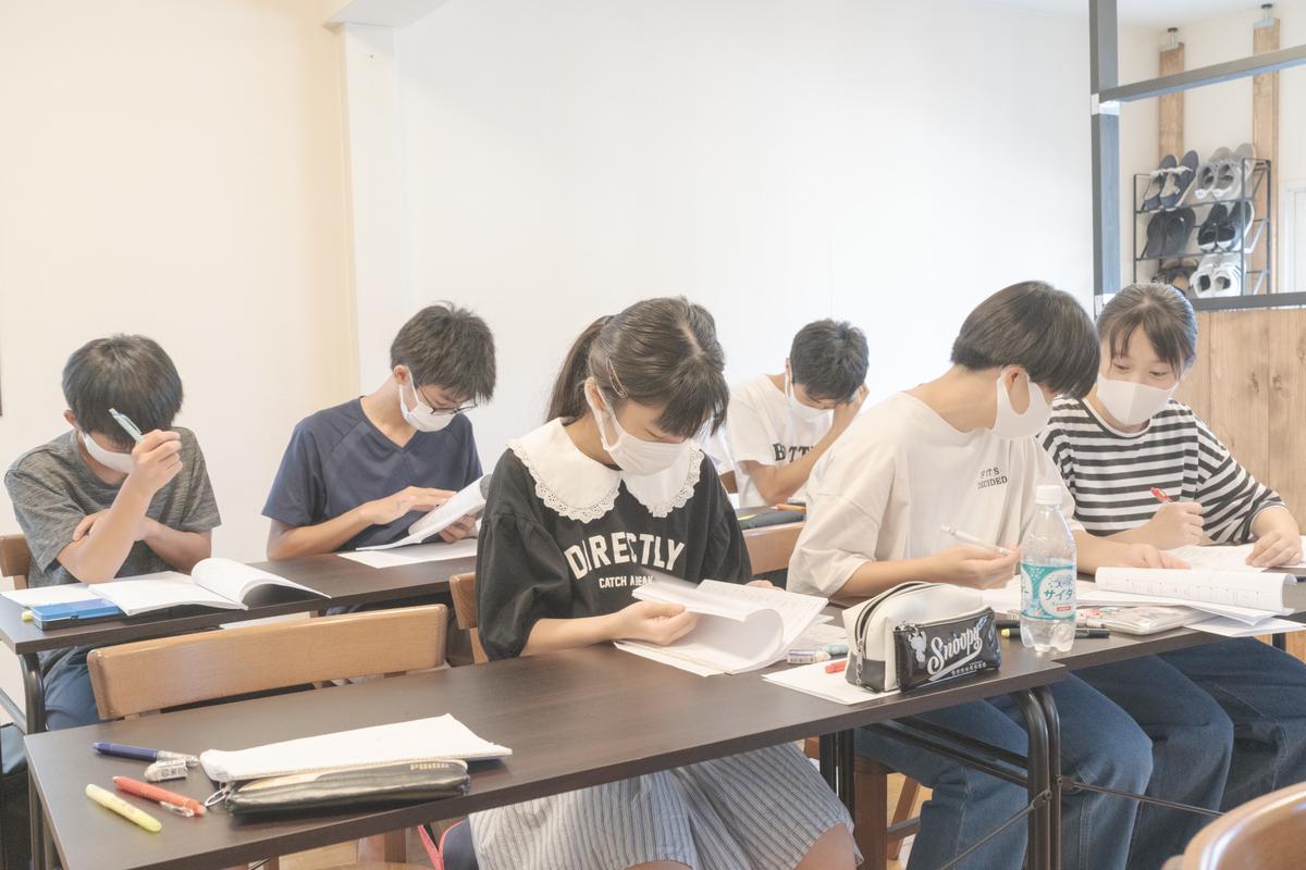 f:id:studyroomnaia:20200817103456j:plain
