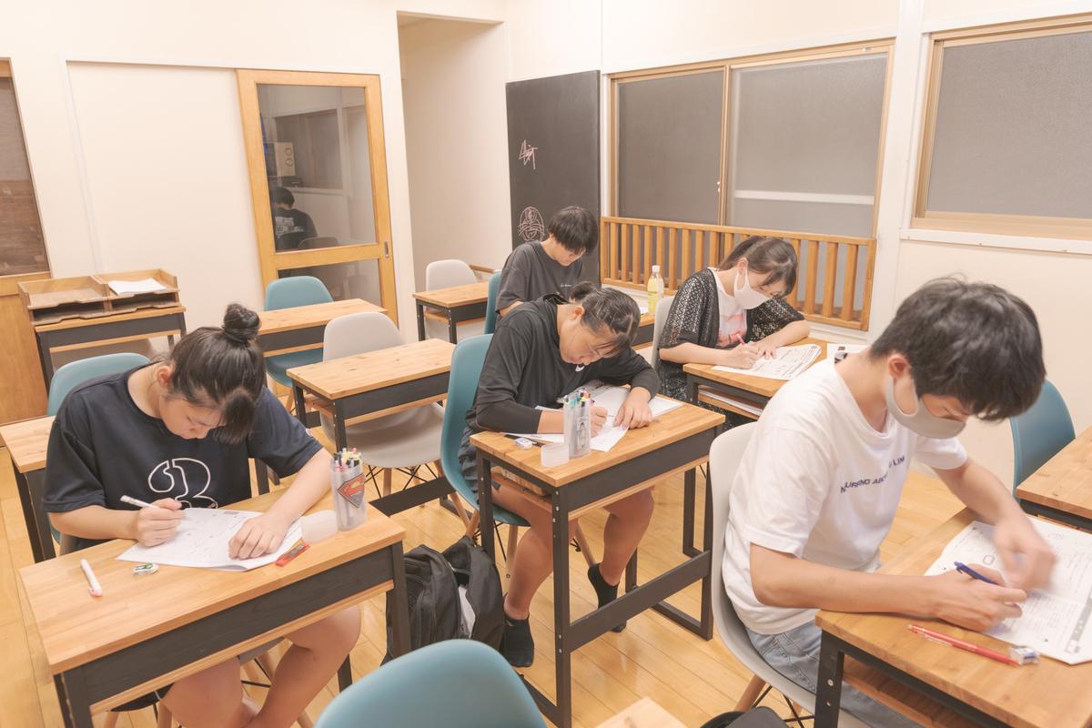 f:id:studyroomnaia:20200817200135j:plain