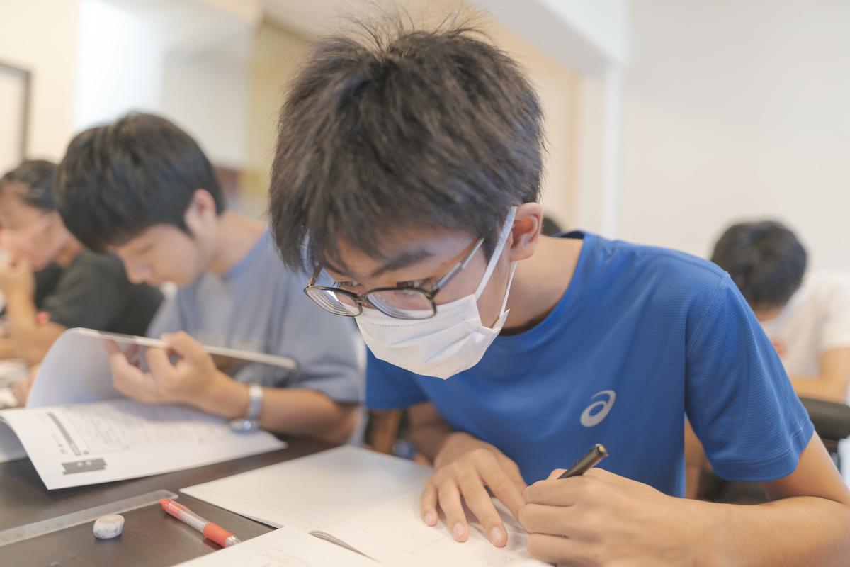 f:id:studyroomnaia:20200818111053j:plain