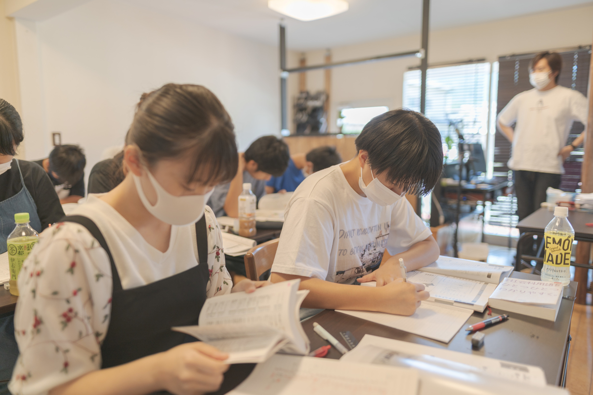 f:id:studyroomnaia:20200818111144j:plain