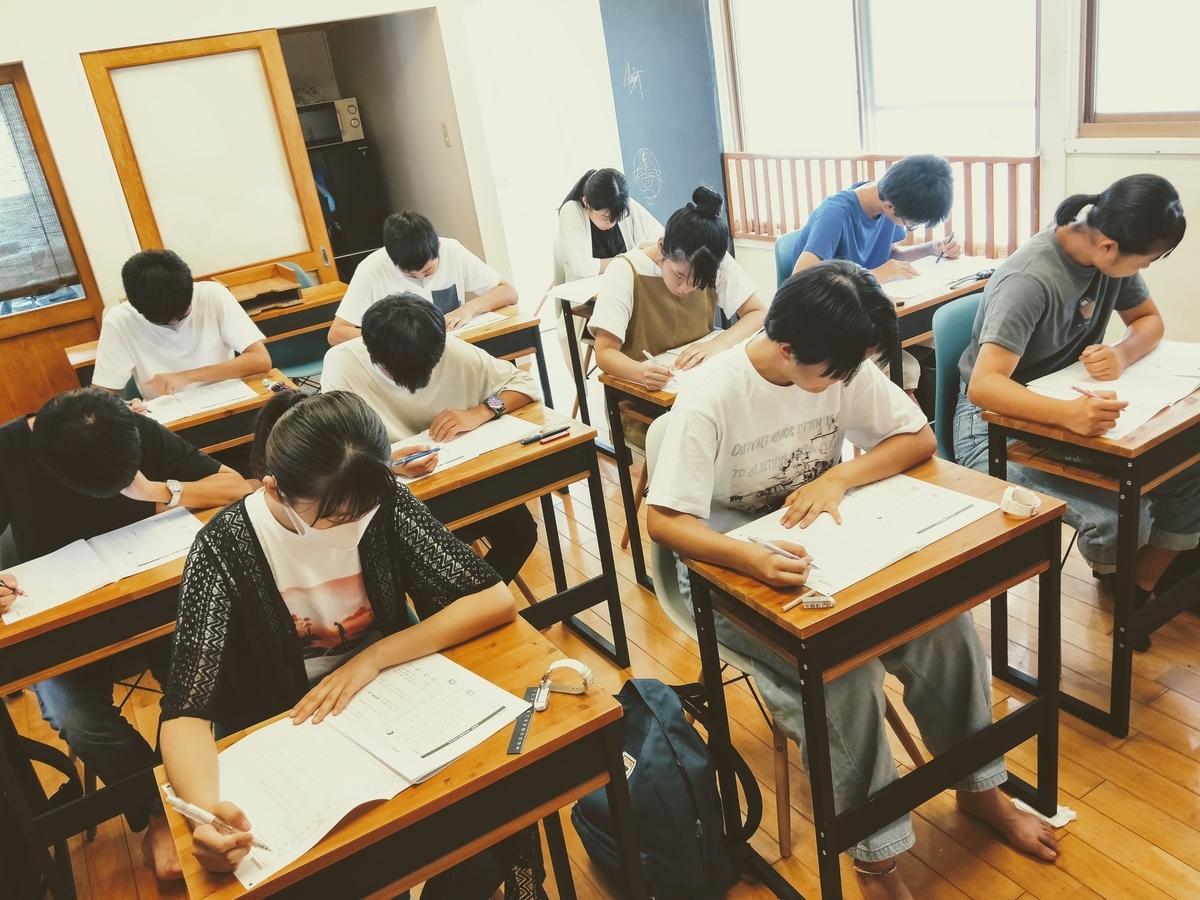 f:id:studyroomnaia:20200830091917j:plain