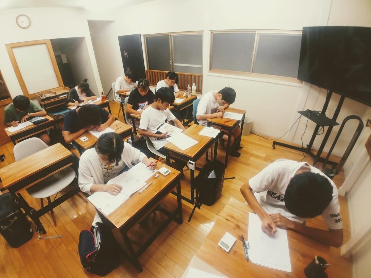 f:id:studyroomnaia:20200912220544j:plain