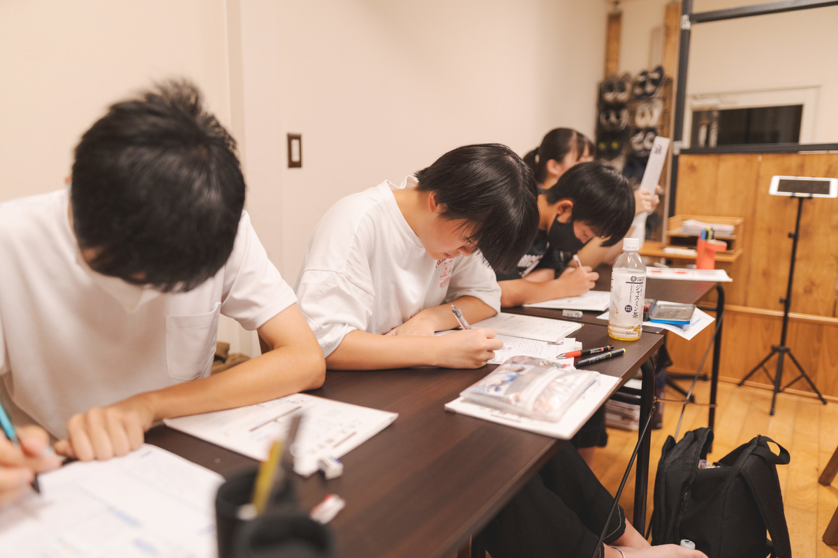 f:id:studyroomnaia:20200921212408j:plain