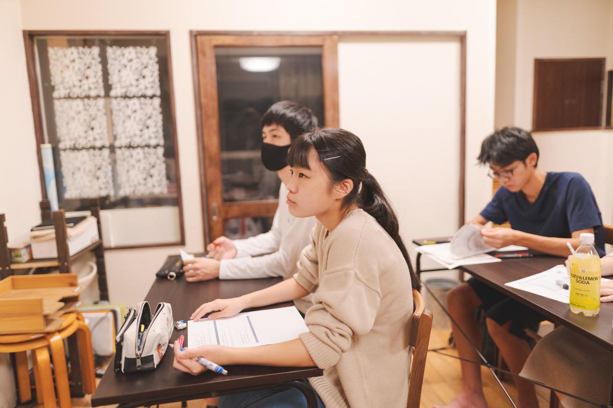 f:id:studyroomnaia:20200921212541j:plain