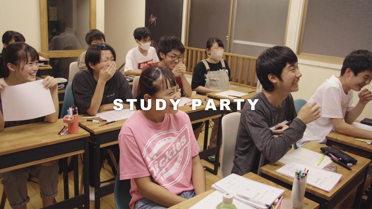 f:id:studyroomnaia:20200928093903j:plain