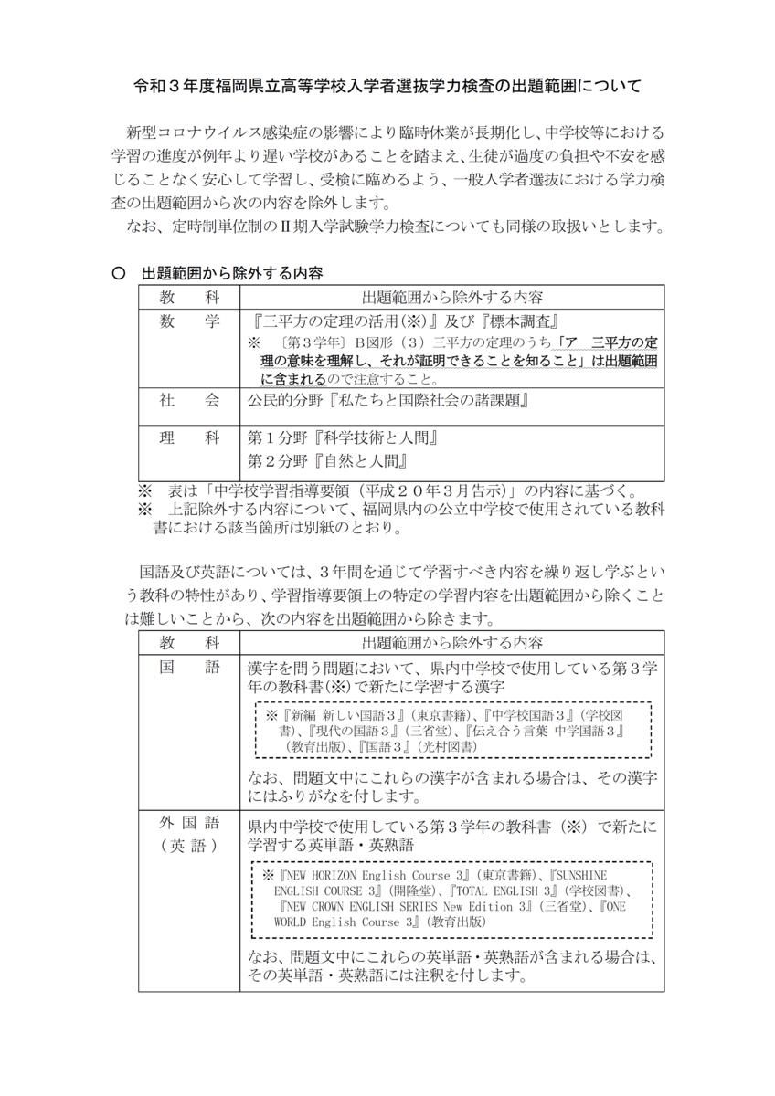 f:id:studyroomnaia:20201019124308p:plain
