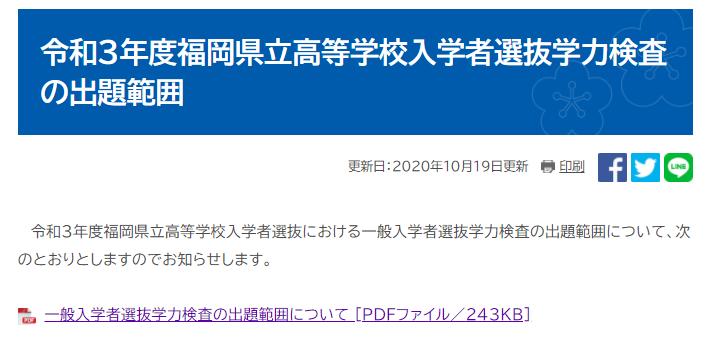 f:id:studyroomnaia:20201019124354p:plain