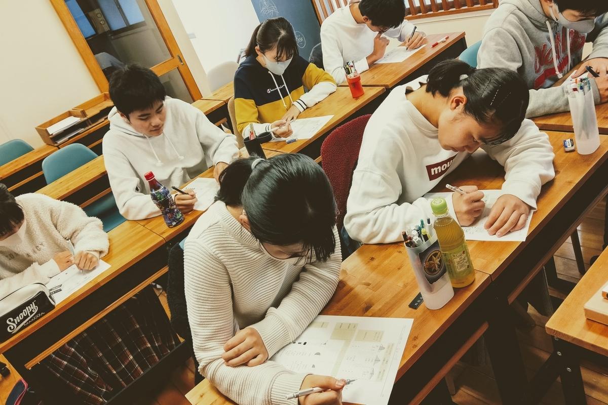 f:id:studyroomnaia:20201129102819j:plain